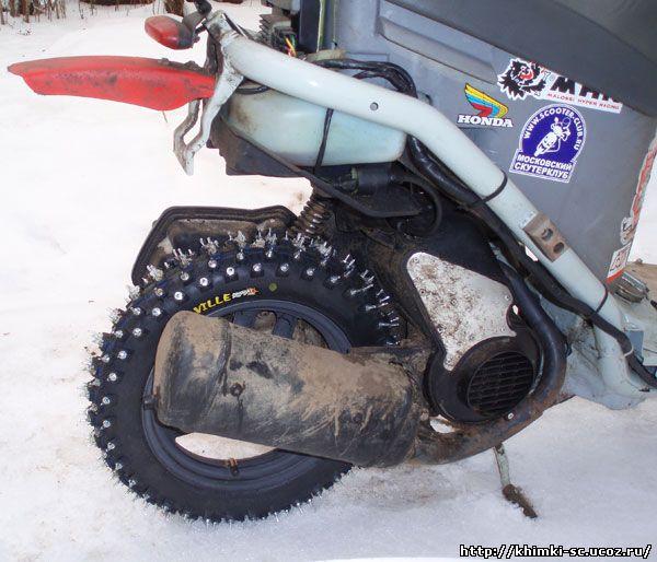 В полностью убитую шину от скутера, которую выбросили, или которую можно купить за полдоллара, вкручиваете саморезы. Изнутри конечно )))